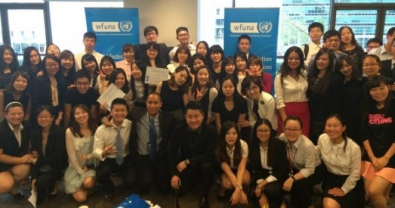 Training Programs and Advanced Training Programs at the UN New York: Summer 2014