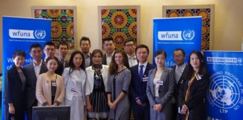 Leadership Training Program at the UN: China