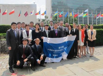 Third Advanced Training at the UN: China - New York