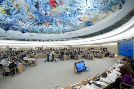 UPR 26th Session