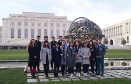 WFUNA's Advanced Training at the UN: China with RCUNIO, January 2016