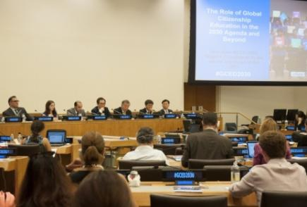 The Role of Global Citizenship Education in the 2030 Agenda