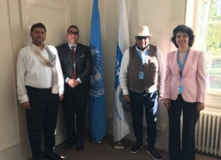 WFUNA Partners with Global Citizen Forum