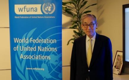 A Message from WFUNA's President for 2018