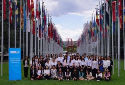 WFUNA's Joint Advanced Training at the UN: Korea and China, August 2016