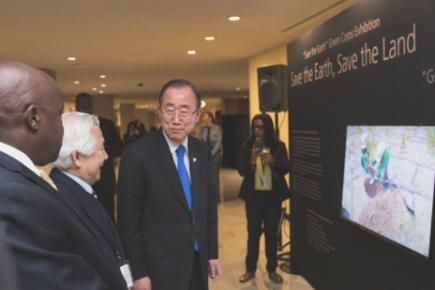 Exhibition on Desertification, Land Degradation, and Drought