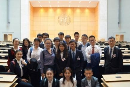 WFUNA's Advanced Training at the UN: China with RCUNIO, August 2015