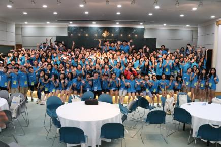 Youth Camp Korea